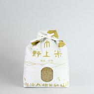 福岡県産お米玄米3キロ