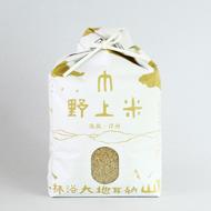 福岡県産お米玄米5キロ