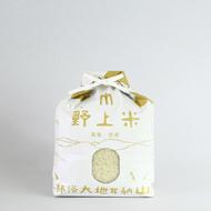 九州産お米白米3キロ