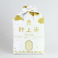 九州産お米白米5キロ