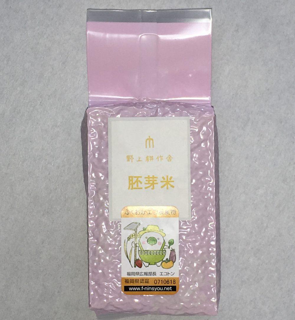 九州産お米胚芽米450g