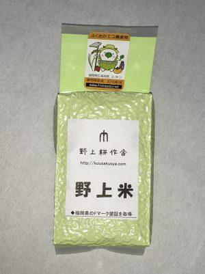 野上耕作舎のお米・白米3kg