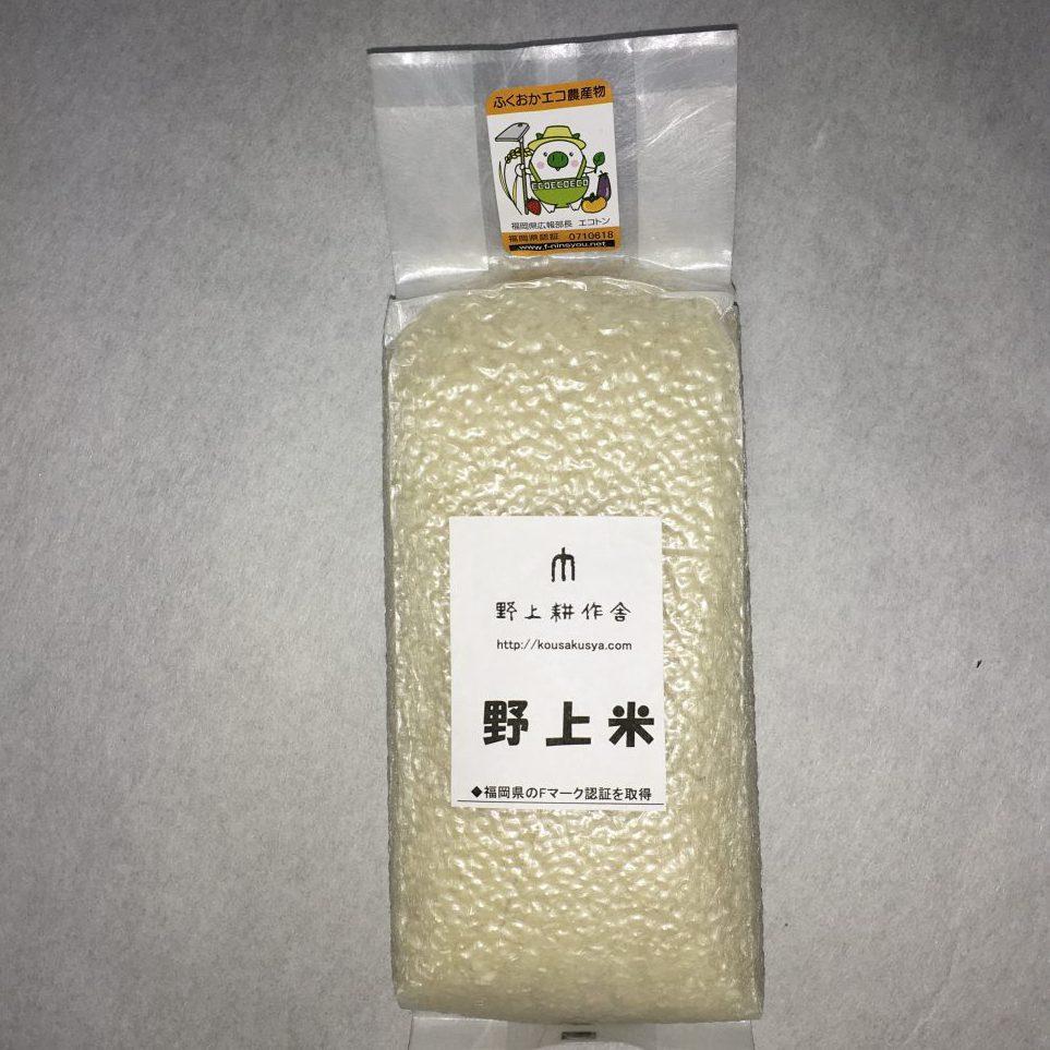 九州産お米白米900g