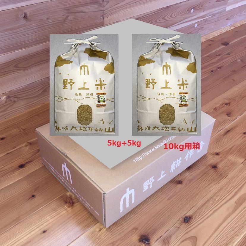 九州産お米玄米10キロ
