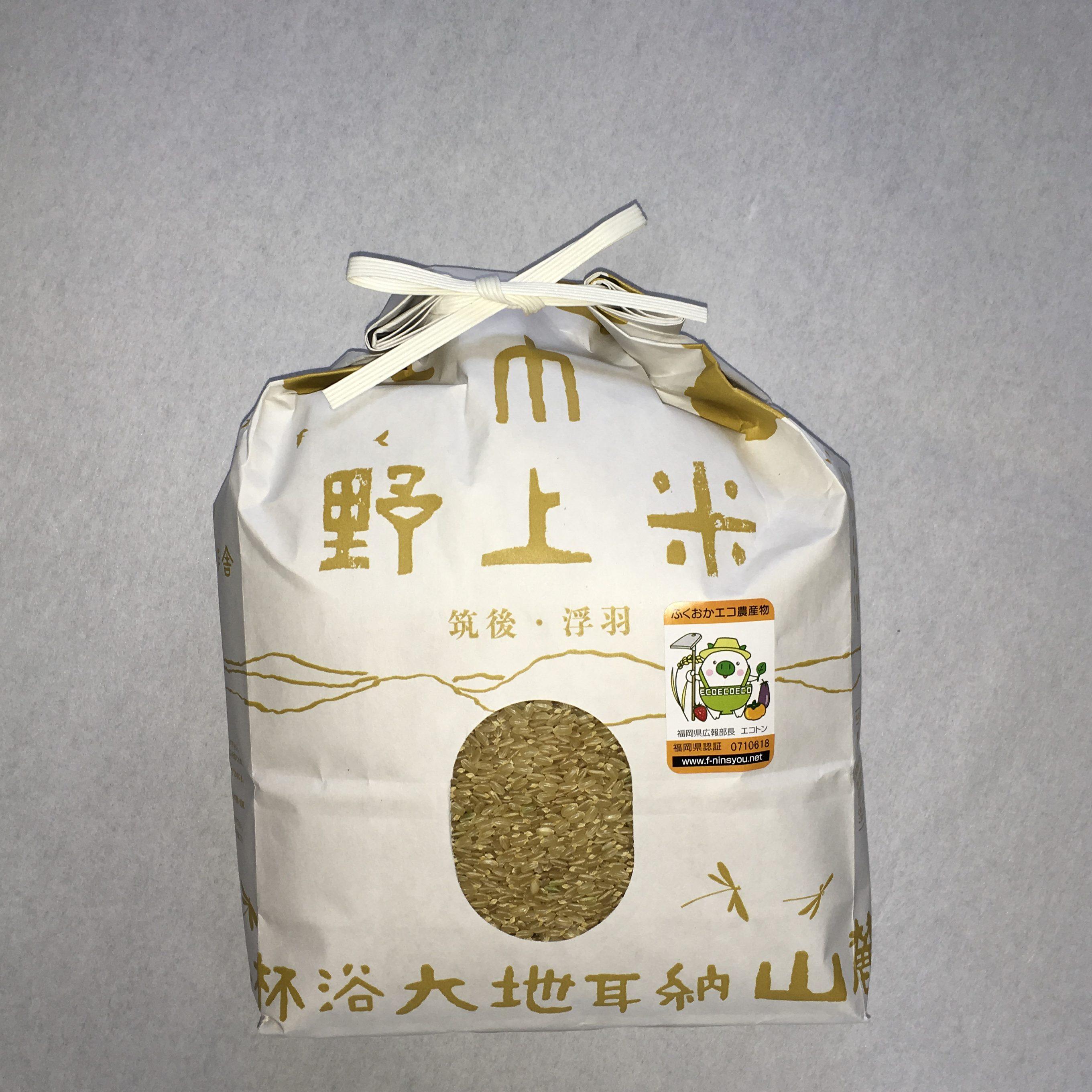 九州産お米玄米3キロ