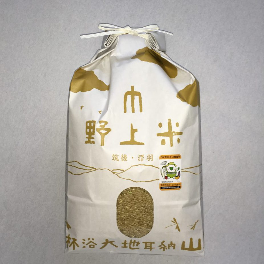 九州産お米玄米5キロ