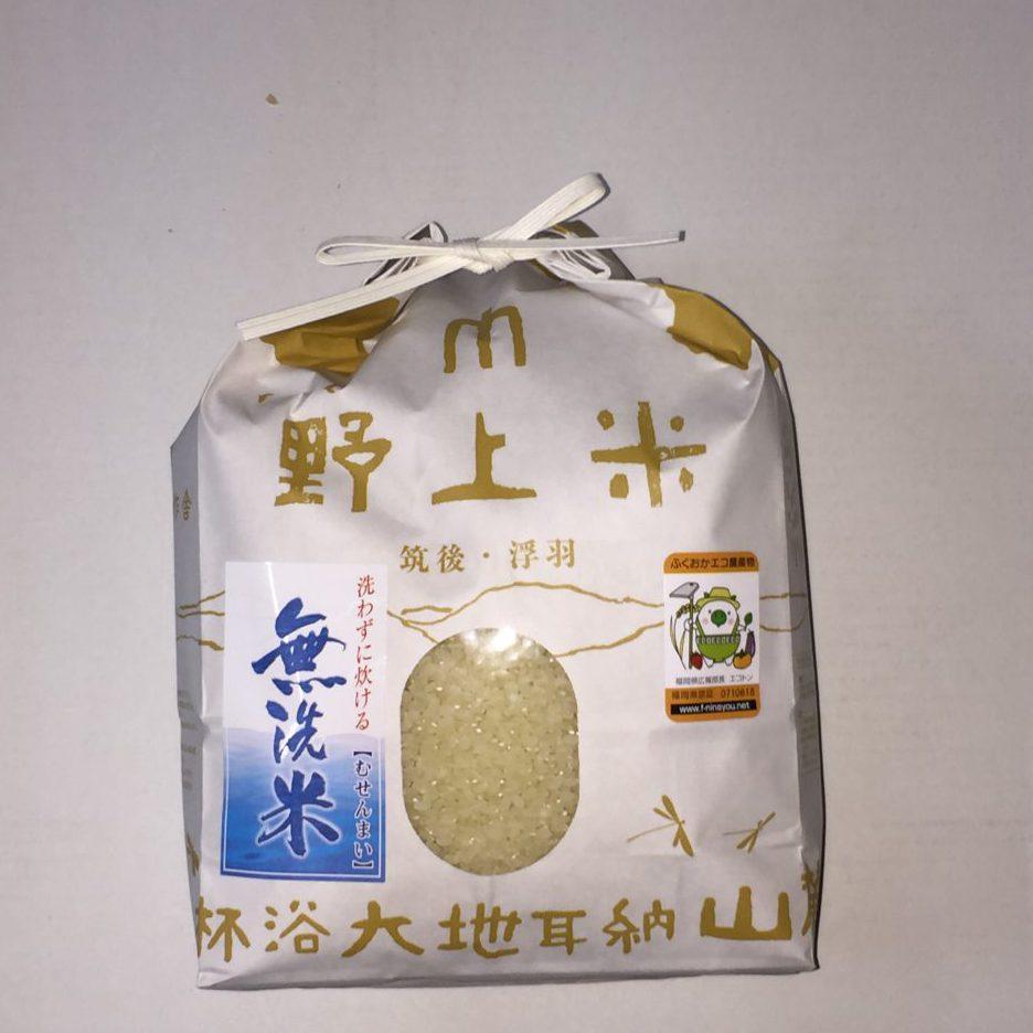 九州産お米無洗米3キロ